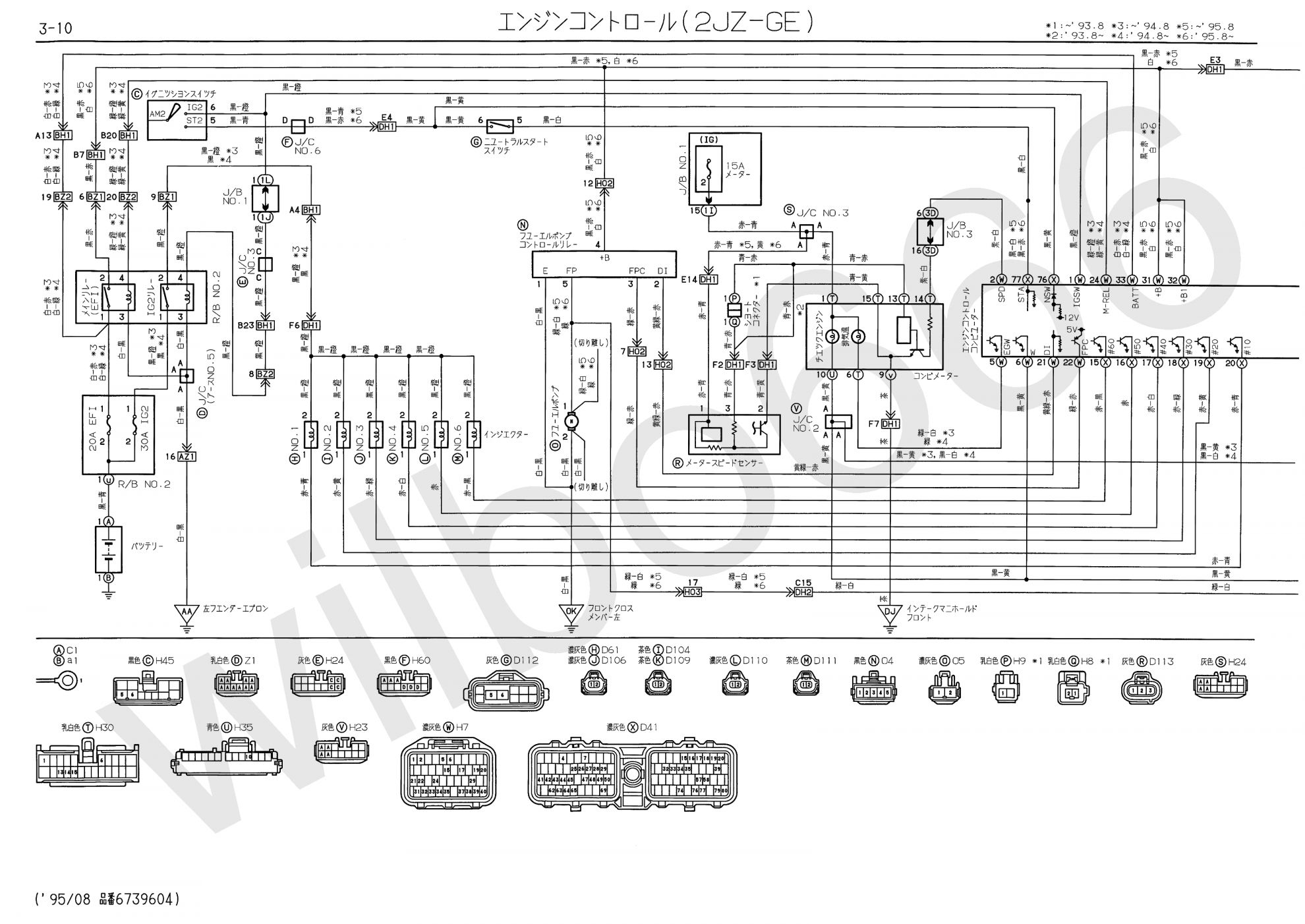 REX 40] Toyota Engine Wiring Diagram   load advice wiring diagram ...