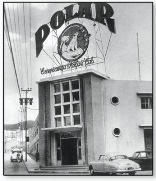 En 1941 se fundó la primera planta de la cervecería Polar, con 50 trabajadores, en la zona caraqueña de Antímano, y su producción era de 30 mil litros.