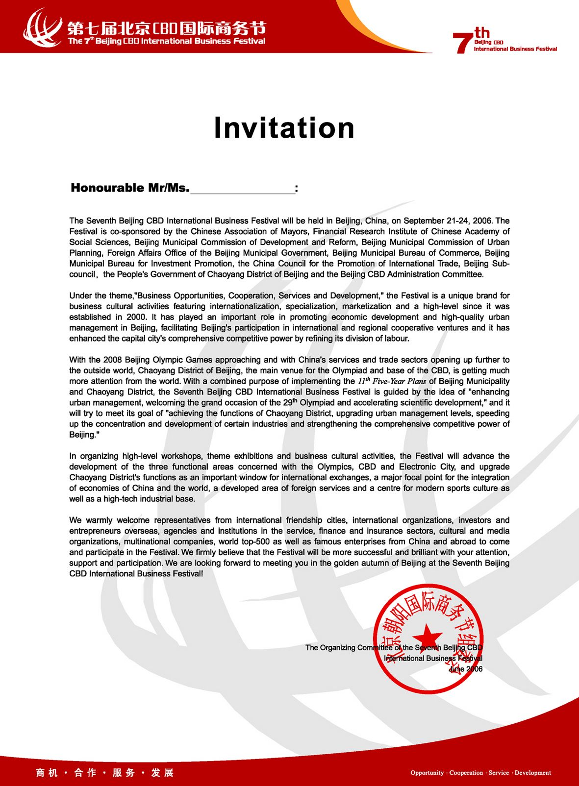 Formal Business Invitation Letter Sample Written Export Formsword Word  Templates Amp Forms