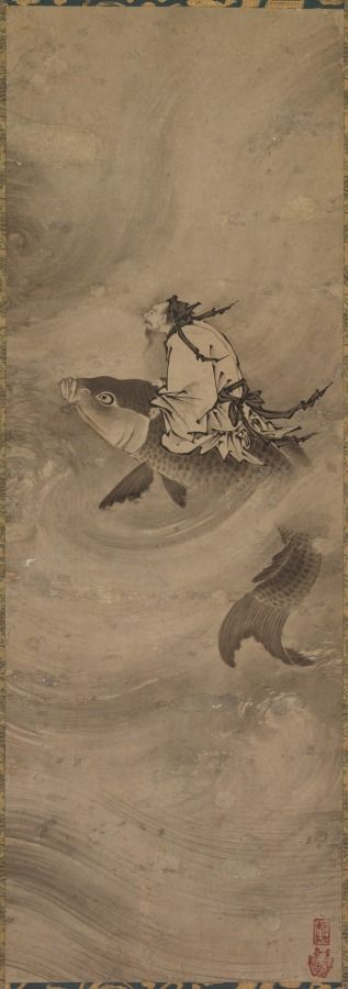 """Immortal Riding on a Carp"" (ca. 1600). Japan, Edo period (ca. 1615-1868). Hanging Scroll, Ink on Paper. Bequest of Maud Eells Corning. Posted on clevelandart.org."