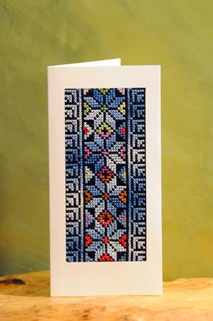 Palestinian Embroidered Greeting Card This lovely pattern has been cross stitch embroidered in very fine stitches with DMC Pearl Cotton