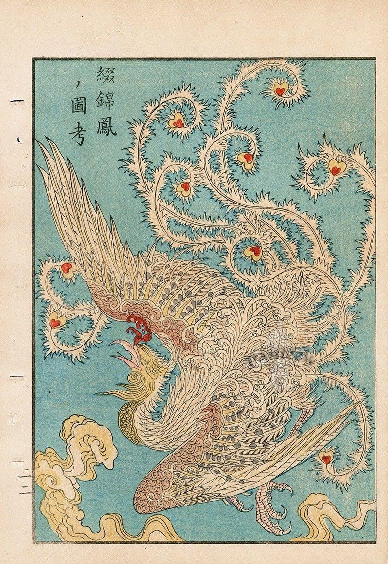 Asian Hokusai Japanese Phoenix detail Woodblock Counted Cross Stitch Pattern
