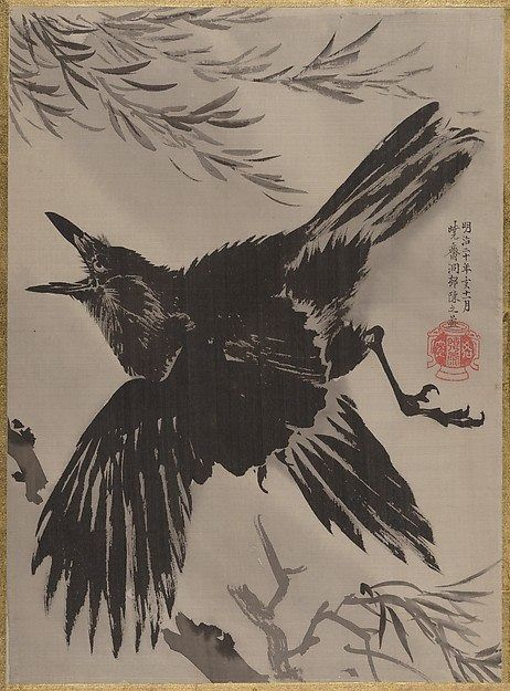 From the Metropolitan Museum of Art.柳に鴉図 Crow and Willow Tree is a painting from the Meiji period (1868-1912) byKawanabe Kyōsai. Medium:Album leaf; ink and color on silk. ~ 1887 ~