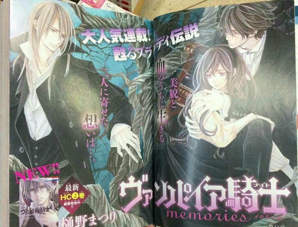 Vampire Knight Memories Kaien Cross Juri Kuran And Haruka