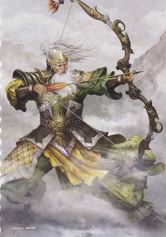 Hoàng Trung - Hổ tướng dũng mãnh với tài bắn tên 'bách phát bách trúng' của  Lưu Bị   Nghệ thuật phật giáo, Dynasty warriors, Mỹ thuật