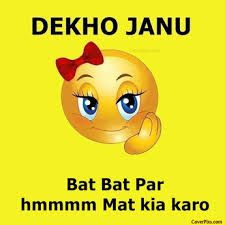 Image Result For Cute Whatsapp Status For Girls Funny Dp