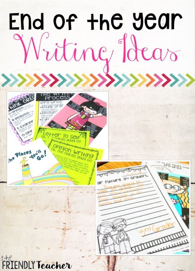 End Of The Year Writing Activities Enjoy Many Different Ideas For