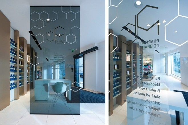 pharmacie signal tique identit visuelle pharmacy signage visual identity design. Black Bedroom Furniture Sets. Home Design Ideas