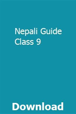 Nepali guide book class 9