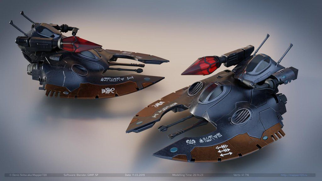 Pin by Mircea Botez on ConceptArt: Spaceships in 2019