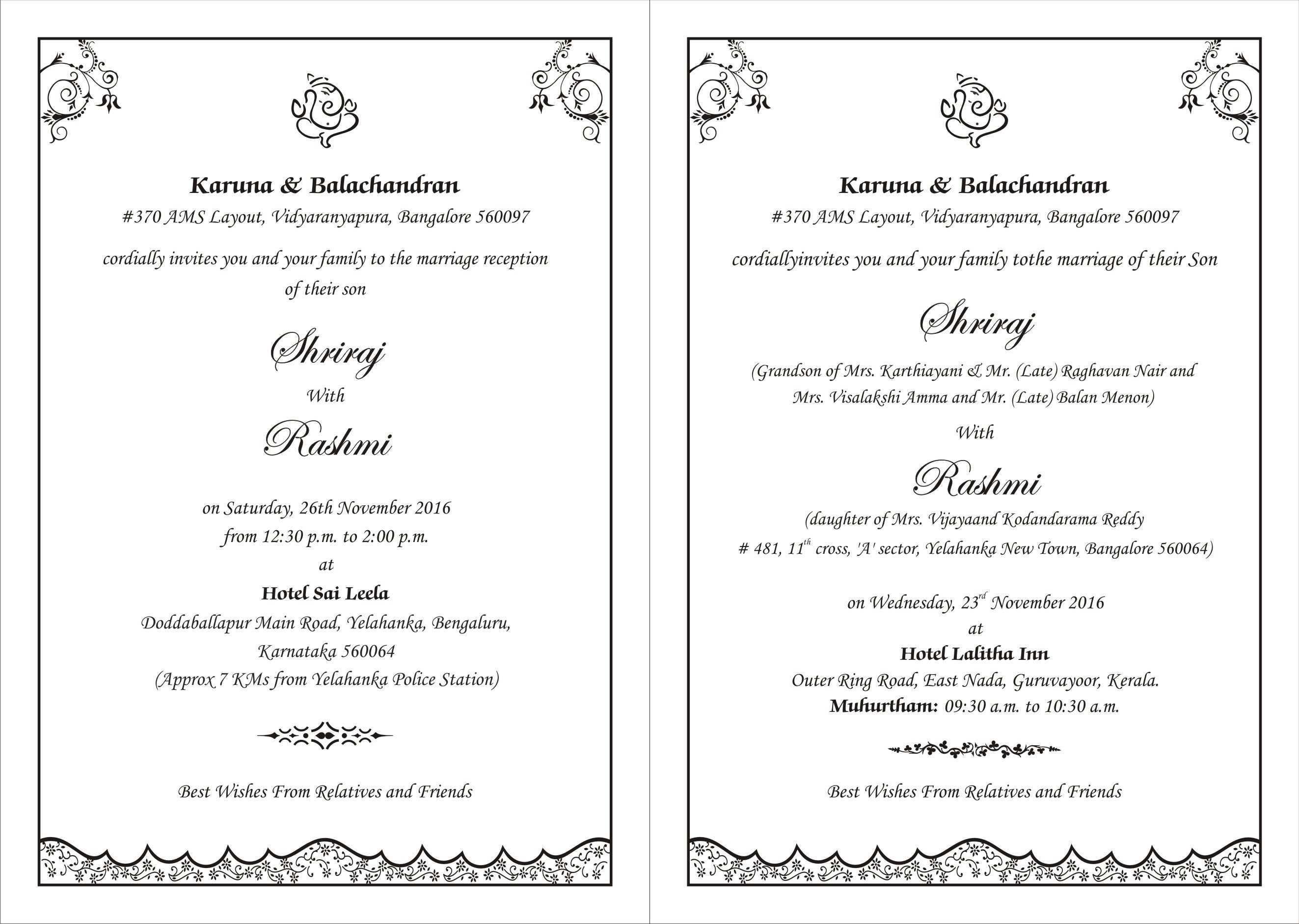 Wedding Card Format In English Wedding Card Format Engagement Invitation Template Wedding Cards