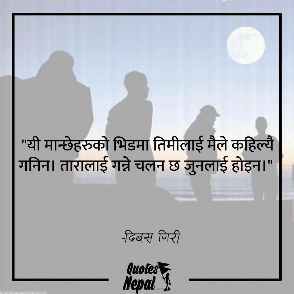 A Quote In Nepali Quotes Pinterest Love Quotes Friendship