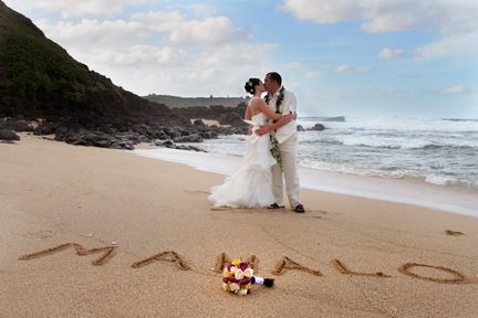 Kauai Beach Wedding Gallery Aloha Weddings