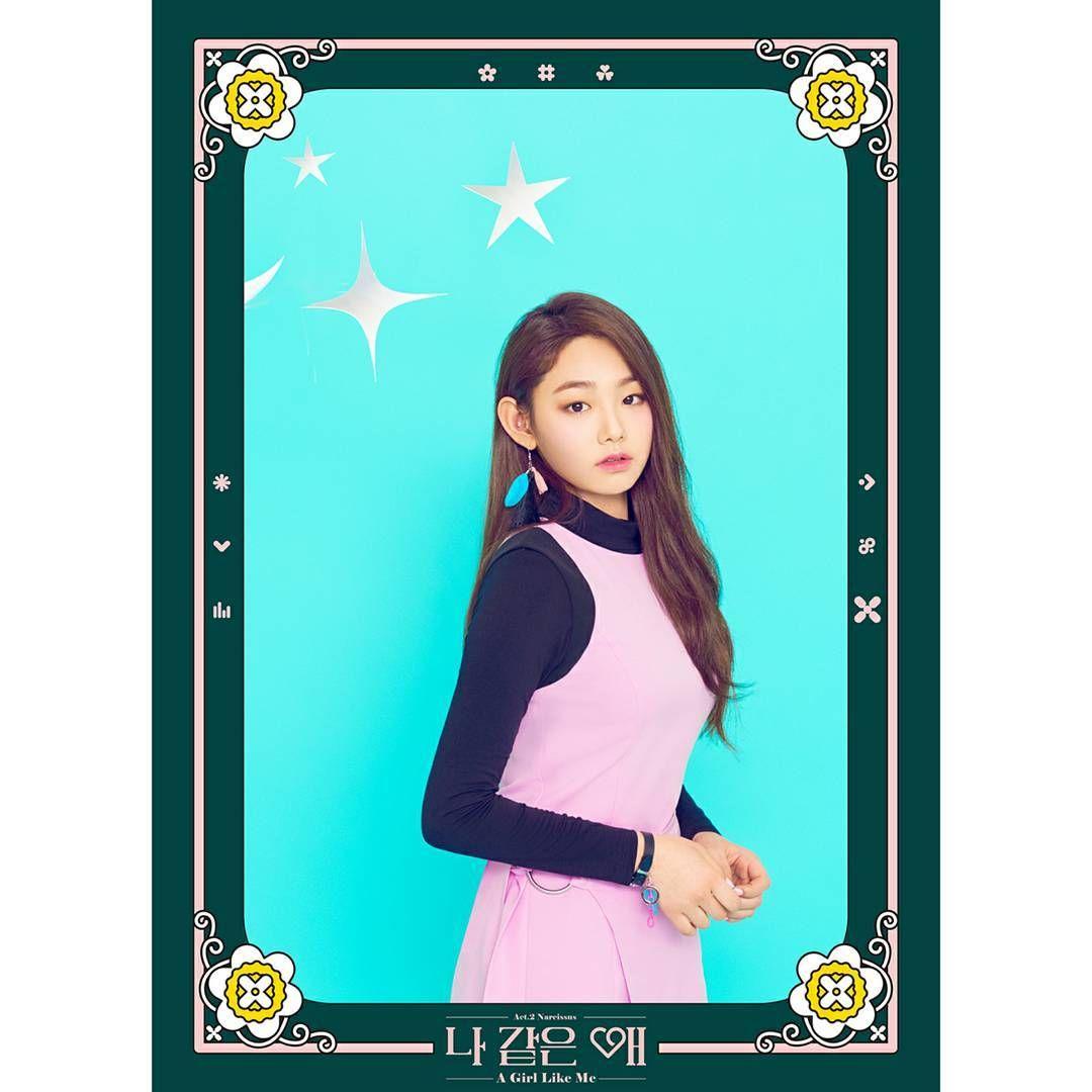 Mina gu9udan구구단 Act.2 Narcissus Official Photo #미나 #MINA #gugudan #구구단 #Act2_Narcissus #구구단_나같은애 #나같은애 #A_Girl_Like_Me #20170228_12PM