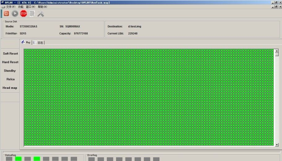 Dfl Data Recovery Tool