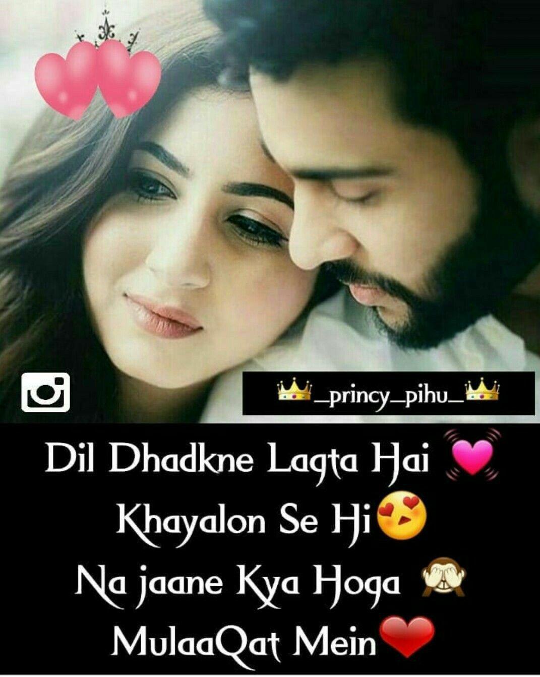 Quotes On Love Best Love Quotes Punjabi Love Quotes Romantic Love Quotes True Love Quotes