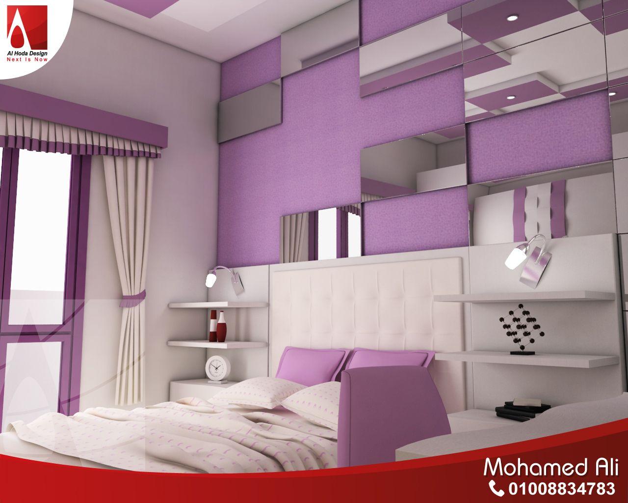 غرفة نوم مودرن بخلفية كابتونيه Pink Room Room Interior Home Decor