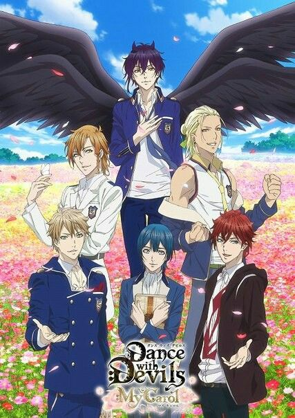 Pin By Abby Jacobson On Dence With Devils Anime King Anime Shows Anime Guys