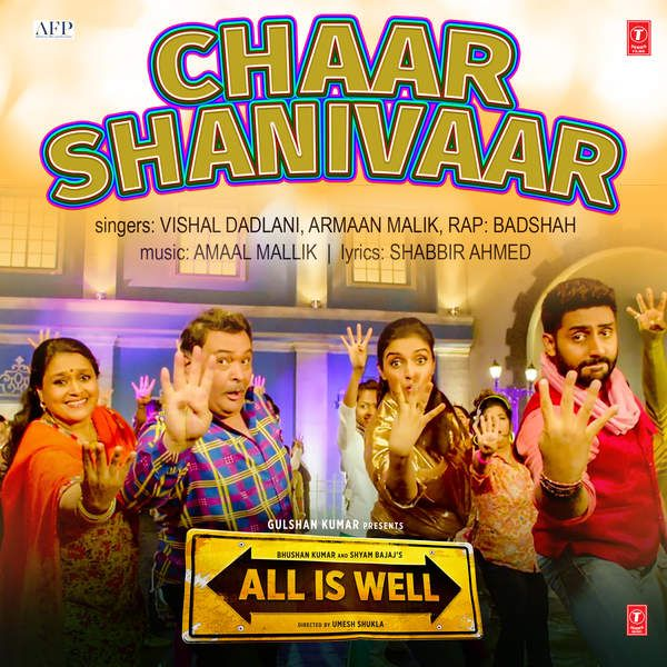 All Is Well Mp3 Songs 2015 Bollywood Music Latest Bollywood Songs Mp3 Song Bollywood Music