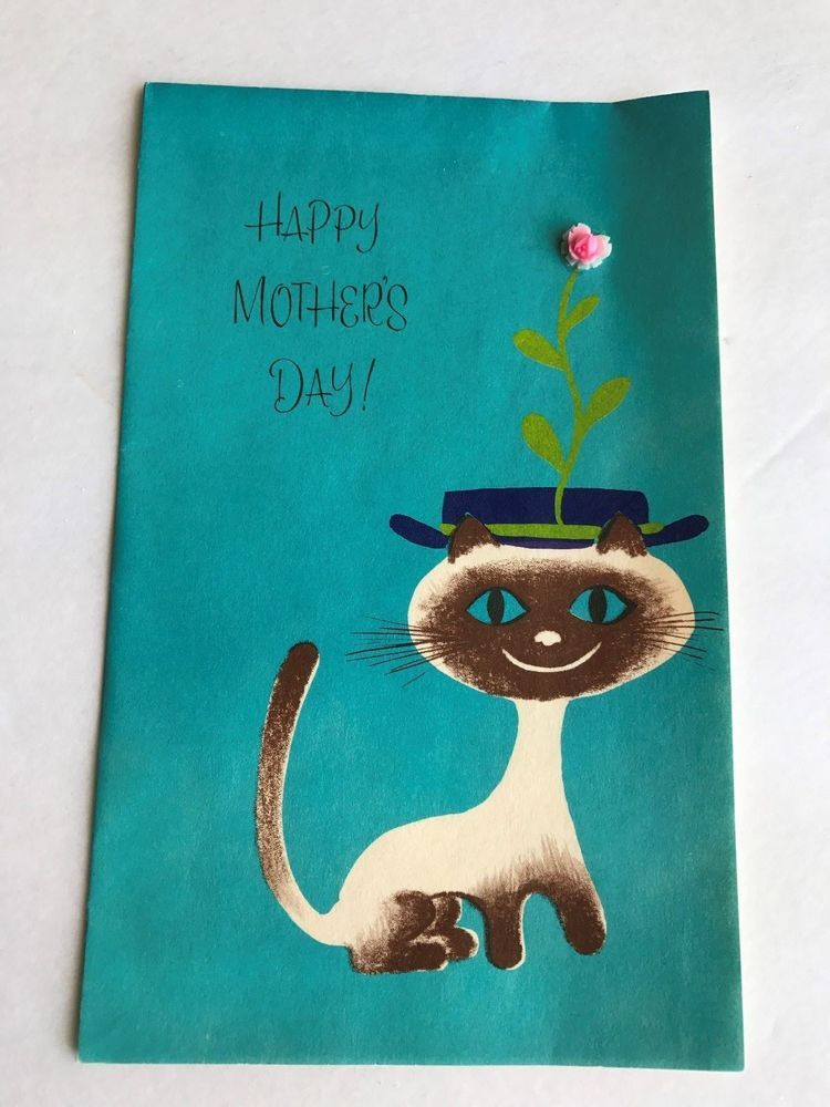 Vintage mothers day greeting card by carte blanche mothers day vintage mothers day greeting card by carte blanche ebay m4hsunfo