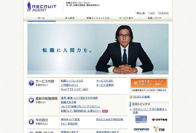 求人広告 デザイン - Google 検索