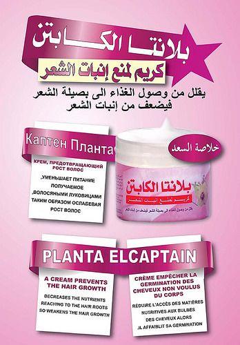 Elsoad Natural Essential Oils Natural Essentials Essential Oils