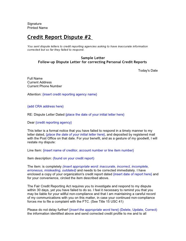 Memo695s2017-Administration-of-the-National-Achievement-Test-for - sample feasibility report