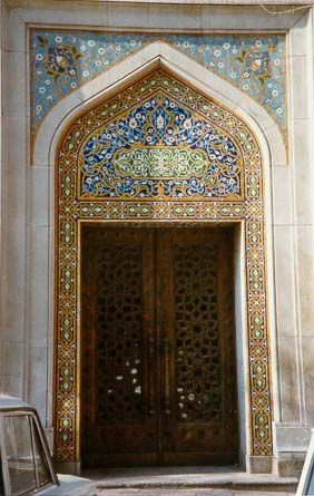 Baku Azerbaijan Beautiful Doors Cool Doors Unique Doors