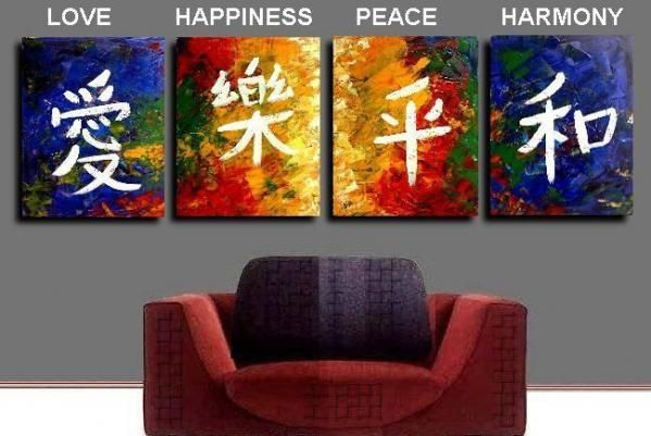 Chinese Symbols Of Love Happiness Peace Harmony Teo Alfonso