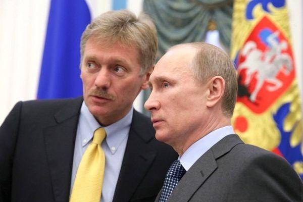 Rusia ingin Uni Eropa tetap jadi kekuatan ekonomi
