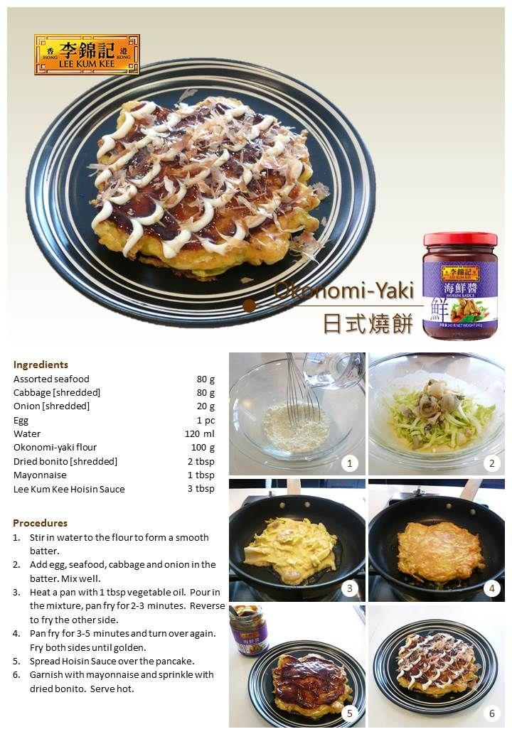 Okonomi Yaki Recipes Asian Sauce Hoisin Sauce