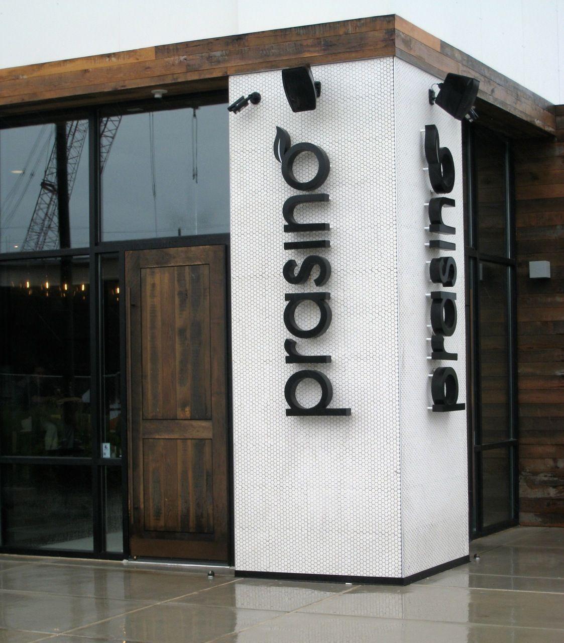 Shop Front Design Retail: TorZo Surfaces