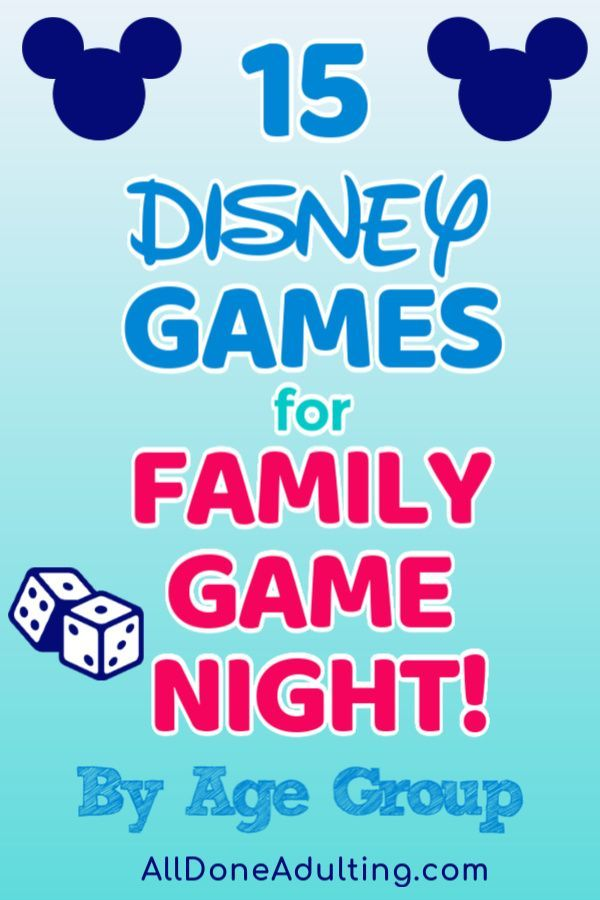15 Disney Game Ideas for Family Game Night {by Age Group}