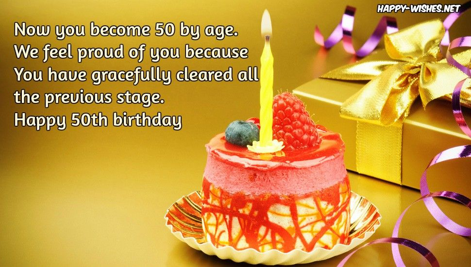 Enjoyable Happy 50Th Birthday Wishes Quotes Images Birthday Cake With Funny Birthday Cards Online Overcheapnameinfo