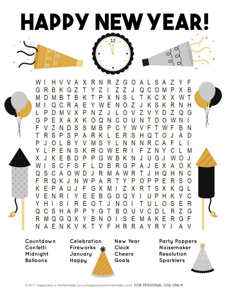 this fun new years word search printable puzzle is a ton of fun for families and