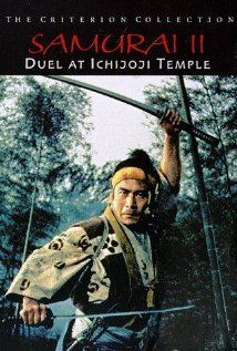 Watch Samurai II: Duel at Ichijoji Temple Full-Movie Streaming