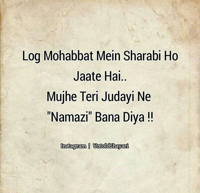 Painful Heart Touching Quotes: Pin By Laila Hussain On Shayari (poetry)