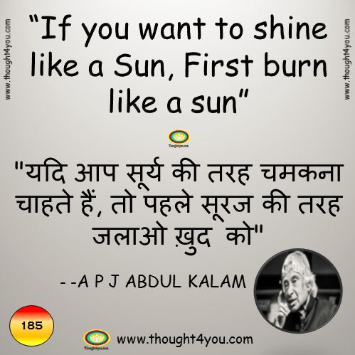 Mythought4you Quote Of The Day Pinterest Kalam Quotes Hindi