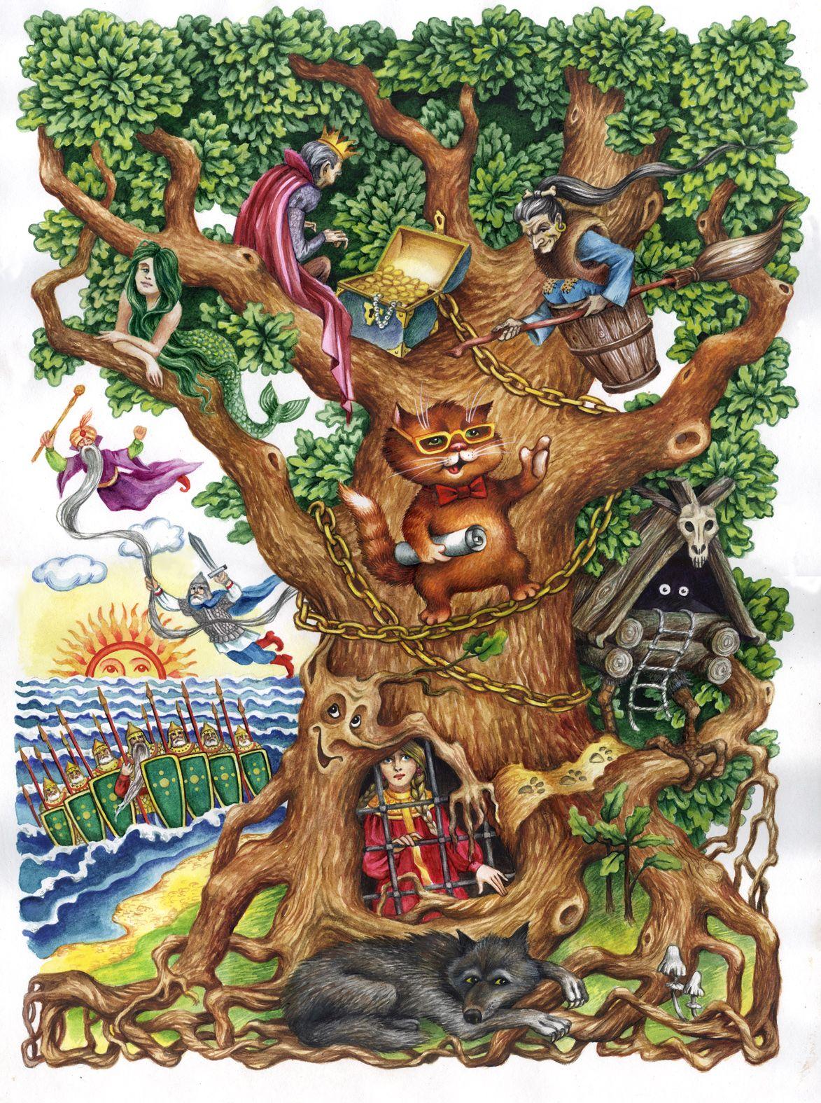 У Лукоморья дуб зеленый. | Иллюстратор, Иллюстрации, Рисунки