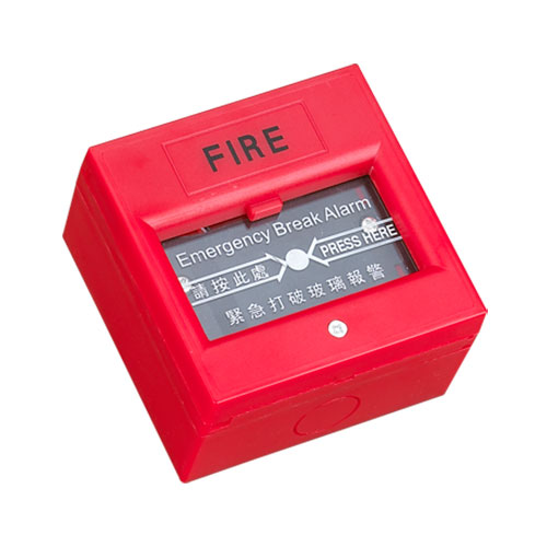Pa Sjp Series Manual Fire Alarm Button Manufacturer China Senben Security Equipment Co Ltd Fire Alarm Alarm Fire Alarm System