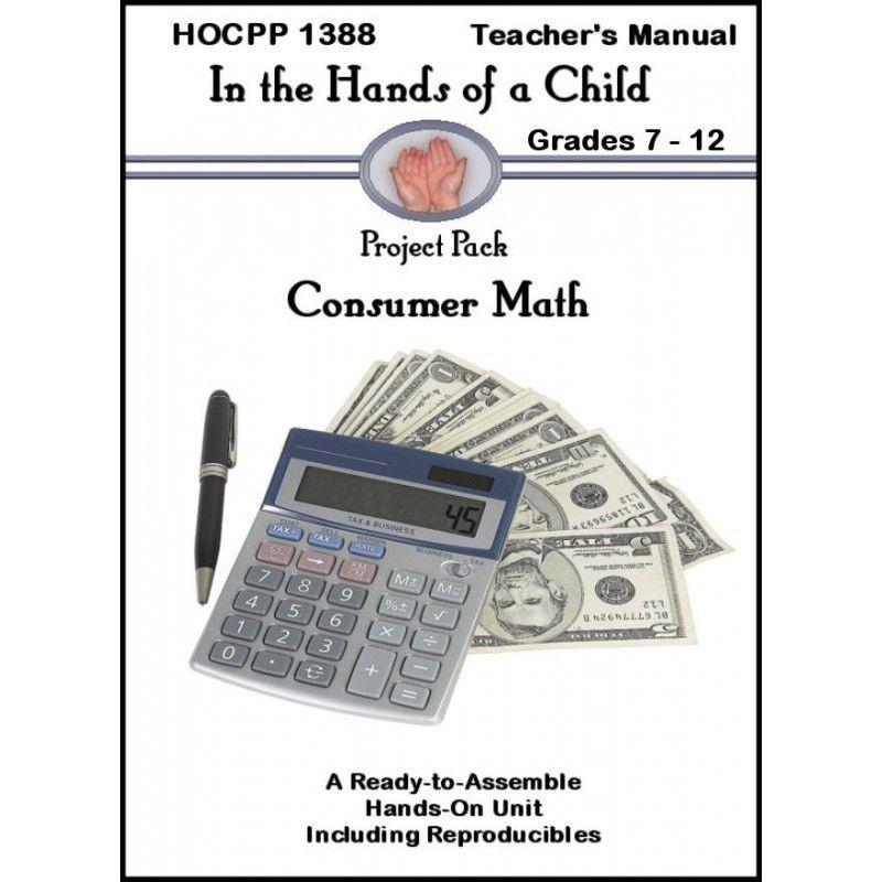 Consumer Math Curriculum Consumer math, Math about me, Math
