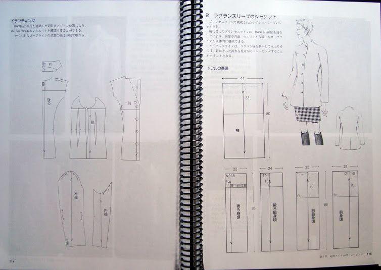 Bunka Fashion Series Garment Design T 4 Jackets Vests Vest Jacket Design Fashion