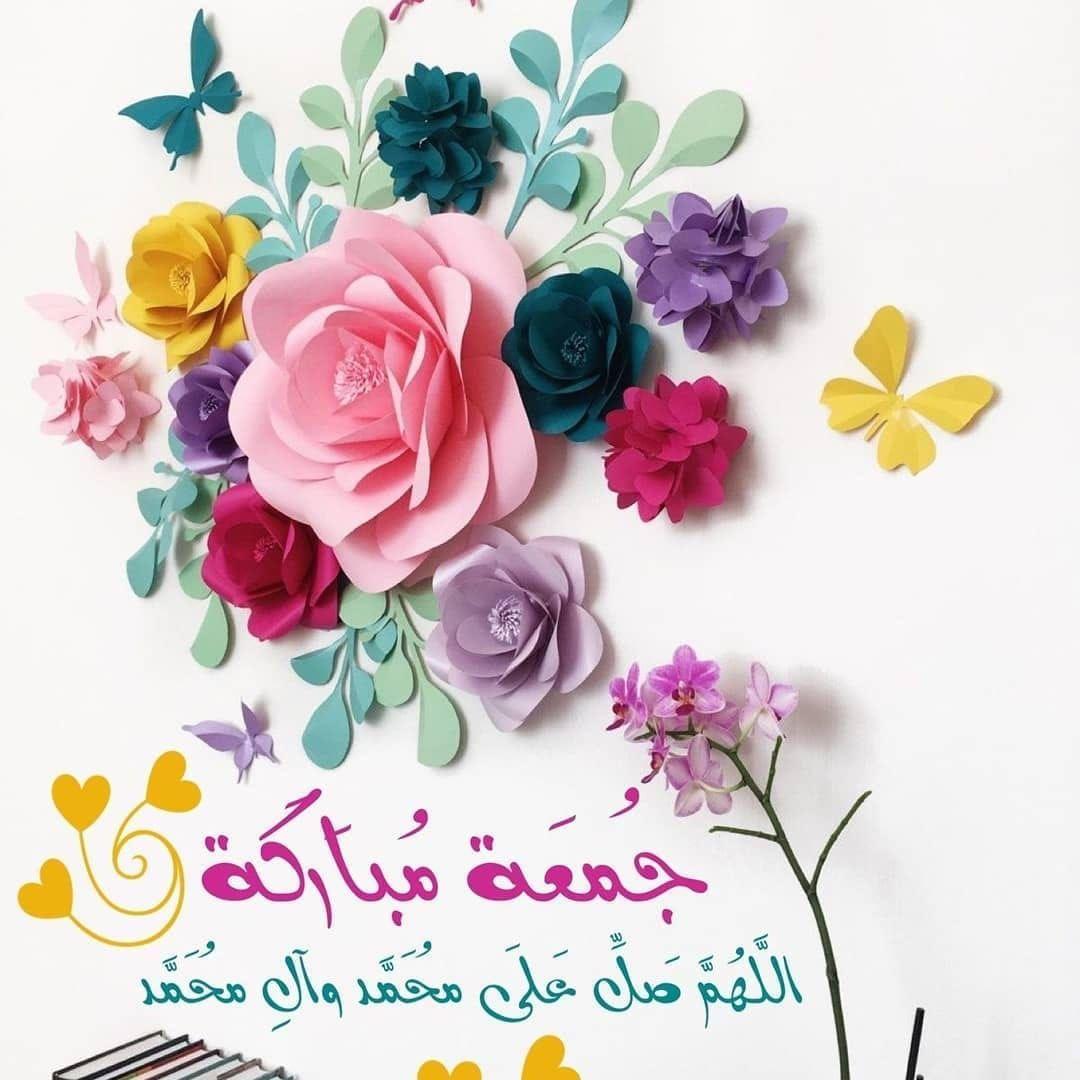 اللهم صل على محمد وآل محمد جمعة مباركة Islamic Art Calligraphy Floral Wreath Allah Wallpaper
