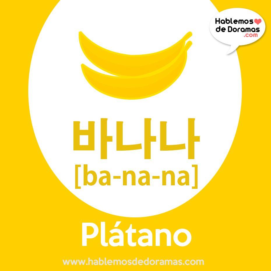 Platano Korean Words Korean Phrases Learn Korean