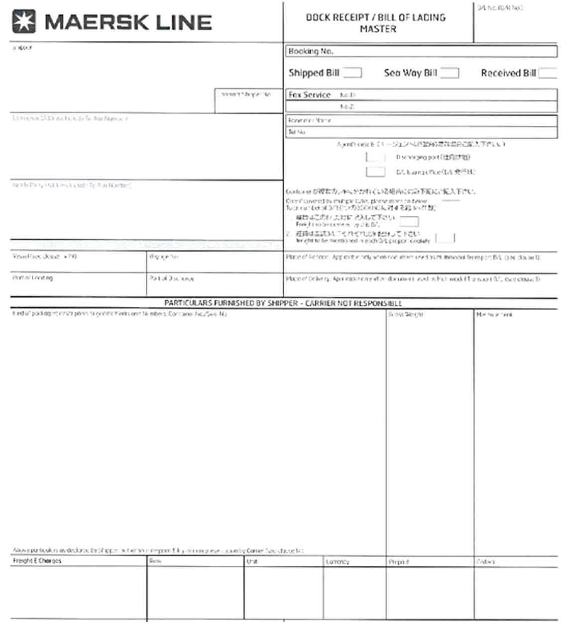 Hotel Bill Format In Word 561 Invoice Template Hotel Invoice Layout