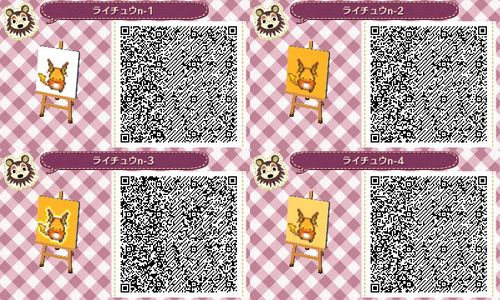 Qr Codes For Ac Addicts Qr Codes Animal Crossing Acnl Qr Codes