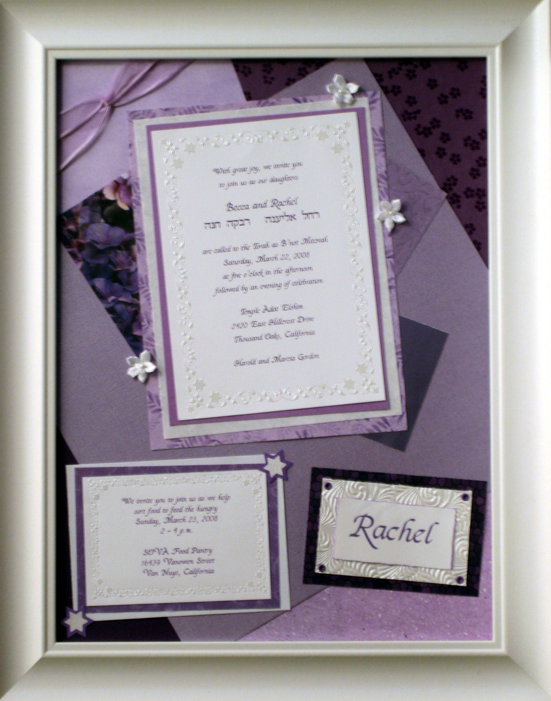 One Of Two Invitations Done For Sisters Becoming