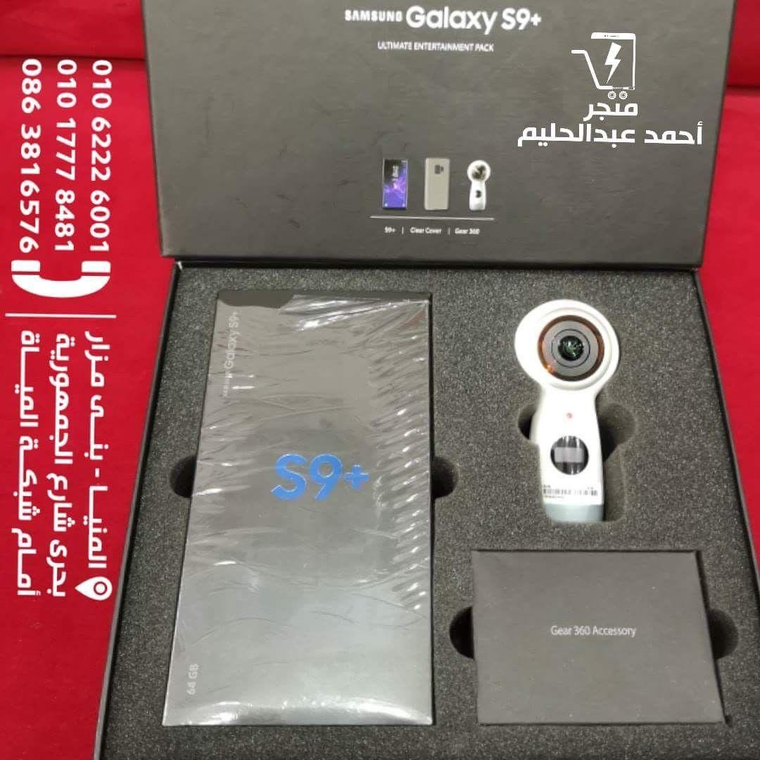 الجديد لدينا فقط وحصري بمتحرنا كاميره Gear 360 هديه كل اللي بتحلم بيه بمتجرنا بافضل الإمكانيات واقل الاسعار Remote Control Apple Tv Tv Remote