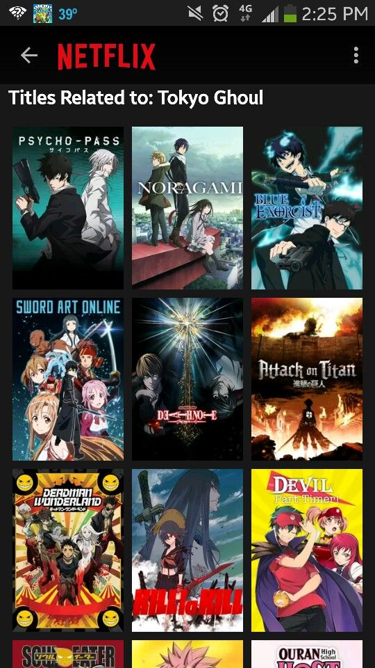 To watch (With images) Anime watch, Anime japan, Anime funny