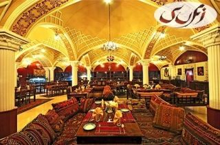 Pin By Maryam E On Roots Hookah Lounge Persian Restaurant